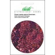 Салат Констанс /30 семян/ *Профессиональные семена*