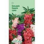 Бальзамин Камелия смесь /0,5 г/ *ЭлитСорт*