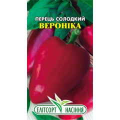 Перец сладкий Вероника /0,2 г/ *ЭлитСорт*