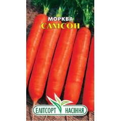Морковь Самсон /1 г/ *ЭлитСорт*