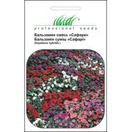 Бальзамин Сафари смесь /0,01 г/ *Профессиональные семена*