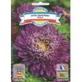 Астра Принцесса фиолетовая /0,8 г/ *Garden Elite*