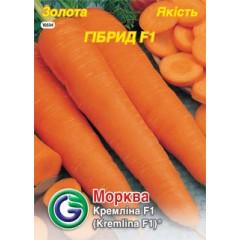 Морковь Кремлина F1 /2000 семян/ *Galassi sementi*