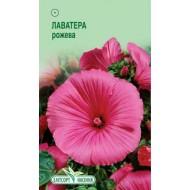 Лаватера розовая /0,5 г/ *ЭлитСорт*