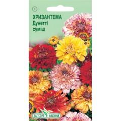 Хризантема однолетняя Дунетти смесь /0,2 г/ *ЭлитСорт*