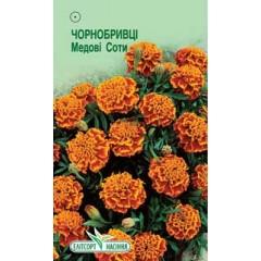 Бархатцы Медовые Соты /0,1 г/ *ЭлитСорт*
