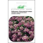 Алиссум Королевский ковер смесь /0,1 г/ *Профессиональные семена*