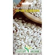 Фасоль Приусадебная на зерно /10 семян/ *ЭлитСорт*