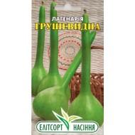 Лагенария Грушевидная /5 семян/ *ЭлитСорт*