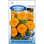 Бархатцы Дискавери F1 оранжевые /5 семян/ *ЭлитСорт*