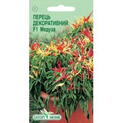 Перец декоративный смесь /0,2 г/ *ЭлитСорт*