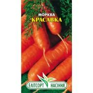 Морковь Красавка /2 г/ *ЭлитСорт*