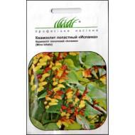 Квамоклит Испанка /0,2 г/ *Профессиональные семена*