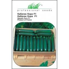 Кабачок Кора F1 /5 семян/ *Профессиональные семена*