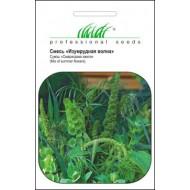 Смесь зеленая Изумрудная волна /0,5 г/ *Профессиональные семена*