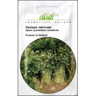 Сельдерей листовой Вестленд /0,5 г/ *Профессиональные семена*