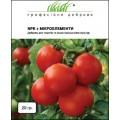 Удобрение NPK+МИКРОЭЛЕМЕНТЫ для томатов и других пасленовых культур /20 г/ *Профессиональные удобрения*