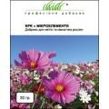Удобрение NPK+МИКРОЭЛЕМЕНТЫ для цветов и комнатных растений /20 г/ *Профессиональные удобрения*