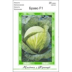 Капуста белокочанная Браво F1 /20 семян/ *АгроПак*