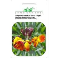 Лакфиоль садовый Чери смесь /0,5 г/ *Профессиональные семена*