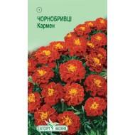 Бархатцы Кармен /0,5 г/ *ЭлитСорт*