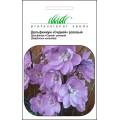 Дельфиниум Сидней розовый /0,2 г/ *Профессиональные семена*
