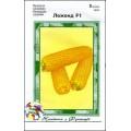 Кукуруза сахарная Леженд F1 /5 г/ *АгроПак*