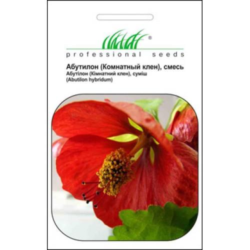 Профессиональные семена цветов купить в украине