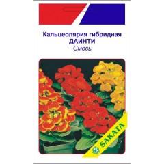 Кальцеолярия Даинти смесь /10 семян/ *АгроПак*