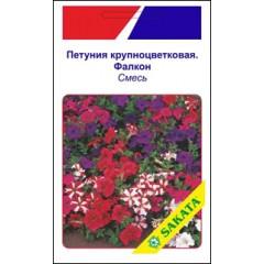 Петуния Фалкон смесь /20 семян/ *АгроПак*