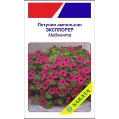 Петуния ампельная Эксплорер /5 семян/ *АгроПак*
