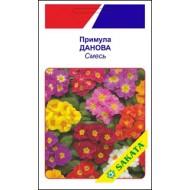 Примула Данова смесь /5 семян/ *АгроПак*
