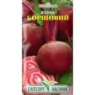 Свекла Борщевая /3 г/ *ЭлитСорт*