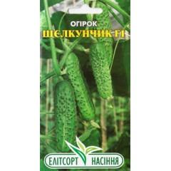 Огурец Щелкунчик /20 семян/ *ЭлитСорт*
