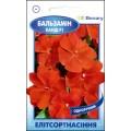 Бальзамин Канди F1 красный /5 семян/ *ЭлитСорт*