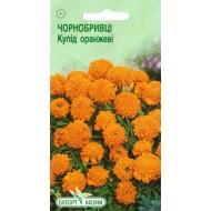 Бархатцы Купид оранжевые /0,1 г/ *ЭлитСорт*