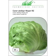 Салат Фиорет /30 семян (драже)/ *Профессиональные семена*
