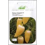Перец сладкий Сноувайт F1 /8 семян/ *Профессиональные семена*