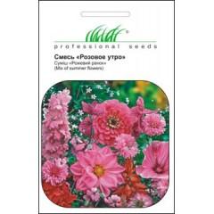 Смесь розовая Розовое утро /0,5 г/ *Профессиональные семена*