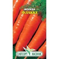 Морковь Флакке /2 г/ *ЭлитСорт*