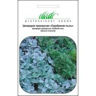 Цинерария Серебряная пыль /0,1 г/ *Профессиональные семена*