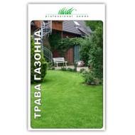 Газонная трава Лилипут /100 г/ *Профессиональные семена*
