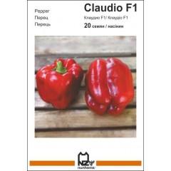Перец сладкий Клаудио F1 /20 семян/ *АгроПак*