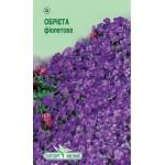 Аубриетта гибридная фиолетовая /0,05 г/ *ЭлитСорт*
