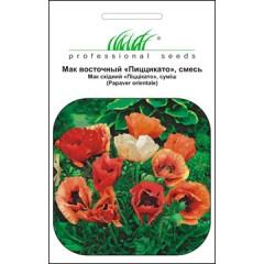 Мак восточный Пицекато смесь /0,1 г/ *Профессиональные семена*