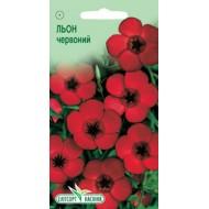 Лён крупноцветковый красный /0,5 г/ *ЭлитСорт*