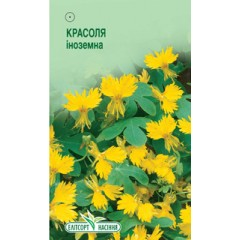 Настурция иноземная /10 семян/ *ЭлитСорт*