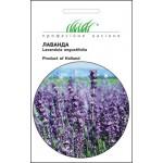 Лаванда /0,1 г/ *Профессиональные семена*