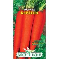 Морковь Карлена /2 г/ *ЭлитСорт*