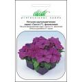 Петуния Танго F1 фиолетовая /20 семян/ *Профессиональные семена*